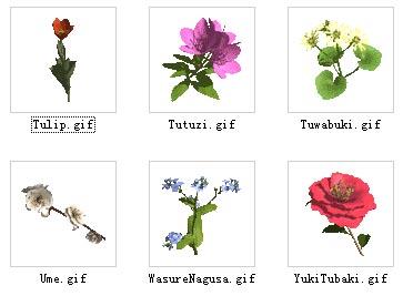 3dplant mod le 3d fleurs 1 18 3d model download free 3d for Plante 3d gratuit