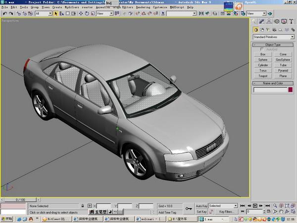 48 communes des voitures 3d model download free 3d models - Voiture autocad ...