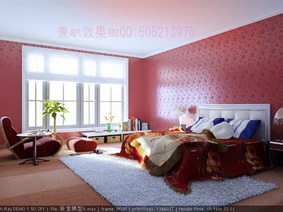 Modern chambre rose mod le 3d 3d model download free 3d for Model des chambre a coucher