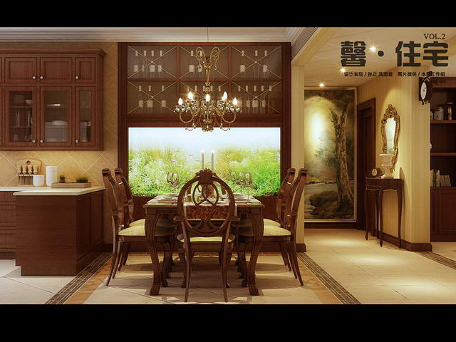 Europe occidentale tables et chaises de jardin de style for Modele de salle a manger en bois