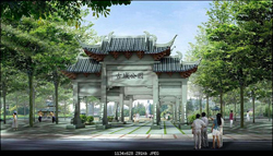 Ancient Chinese Architecture porte