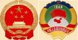 badge de la Chine