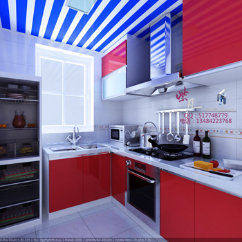 Mod le 3d de la cuisine rouge 3d model download free 3d for Model cuisine simple