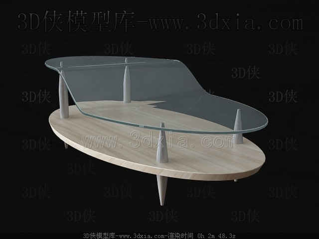 Bois table ¨¤ th¨¦ en verre combin¨¦