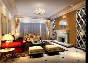 brillant et lgant salon moderne - Model Salon Moderne