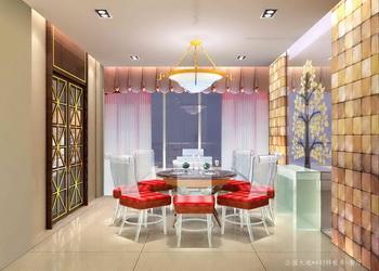 Moderne Salle Manger Lumineuse Et Chaleureuse 3d Model