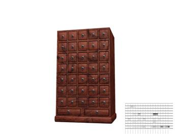 classique armoire pharmacie bois 3d model download free 3d models download. Black Bedroom Furniture Sets. Home Design Ideas