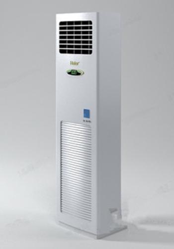 Mod 168 168 Le De Climatiseur Haier 3d Model Download Free 3d