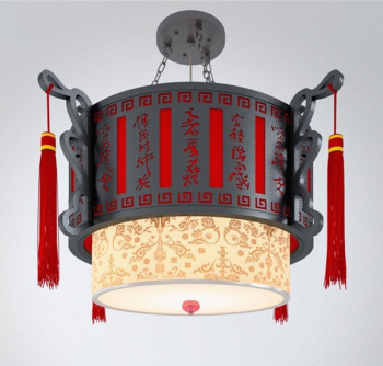 Lustre Antique rond rouge mod¨¨le 3D