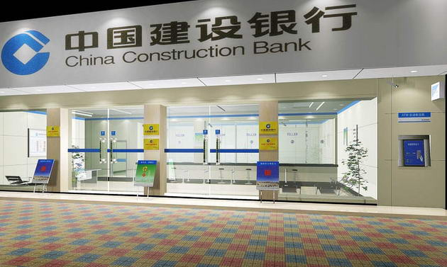 La China Construction Bank