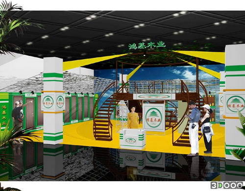 Exhibition Stand 3d Free Download : Commercial stand d conception expositions model